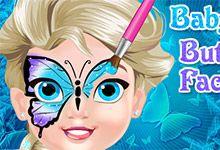 Maschera di Elsa Farfalla