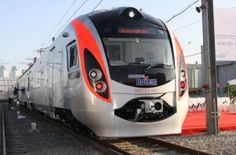 Ukraine intercity express. Ukraine withdraws Hyundai Rotem trains.