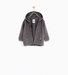 Image 1 of LONG CARDIGAN WITH HOOD from Zara