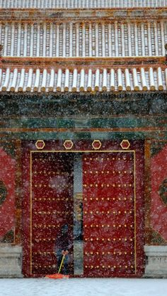 Beijing's Forbidden City   Snow-Covered Landscape