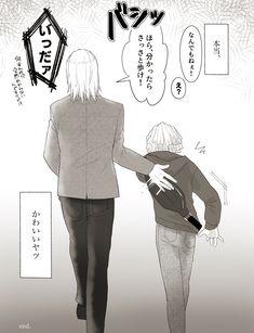 Doujinshi, Twitter, Fan Art, My Love, Pretty