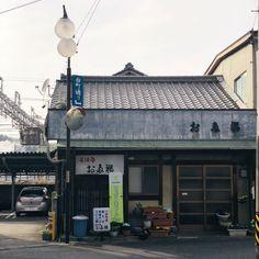 Japan, Places, Outdoor Decor, Home Decor, Decoration Home, Room Decor, Home Interior Design, Japanese, Home Decoration