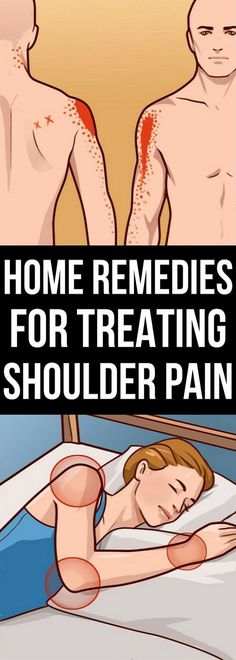 In this article, we will present you some home remedies that will help you to treat shoulder pain. If these remedies don't help, make sure you visit a doctor.