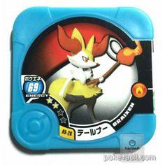 Pokemon 2015 Braixen Tretta Torretta Coin #05-26