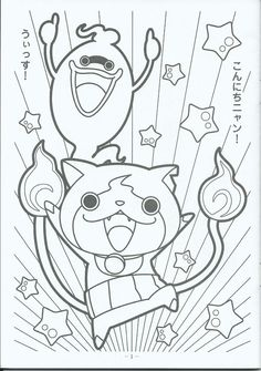 yoki coloring pages - photo#4