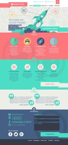 Отличное решение на сайте GoDesigner.ru #site, #webdesign, #GoDesigner
