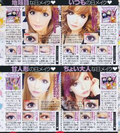 Gyaru Makeup Tutorials