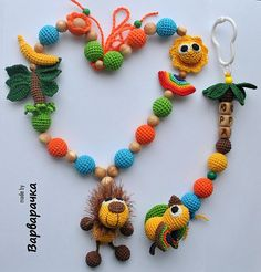 SET/Amigurumi lion Nursing necklace by ForYourHappyBaby on Etsy