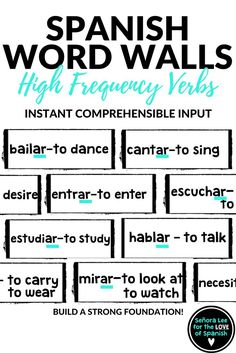 FREE! 16 Spanish High Frequency Verbs in Spanish | Instant comprehensible input! Great visual resource with some of the most frequently used -ar verbs in Spanish.