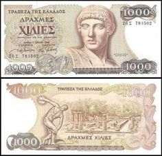 This the Greek currency which is the Euro. The ration to USD is currently 1 dollar being euros. Money Notes, Greek History, Old Money, Rare Coins, Vintage Pictures, Bank Deposit, Design, Memories, Discus Thrower