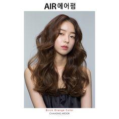 1484808483 screen shot 2017 01 17 at pm Permed Hairstyles, Pretty Hairstyles, Medium Hair Styles, Curly Hair Styles, Asian Hair, Asian Perm, Korean Perm, Hair Arrange, Grunge Hair