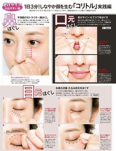 Beauty Care, Diy Beauty, Beauty Skin, Health And Beauty, Beauty Makeup, Beauty Hacks, Face Yoga Exercises, Facial Yoga, Mudras