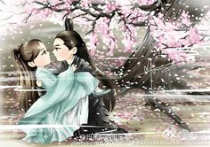 AMOR Peach Trees, Peach Blossoms, Tree Wallpaper Phone, Super Peach, Pine Tree Art, Eternal Love Drama, Family Tree Poster, Tree Wedding Invitations, Tree Illustration