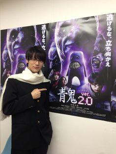 115 Best Ao Oni Images Oni Horror Rpg Horror Games