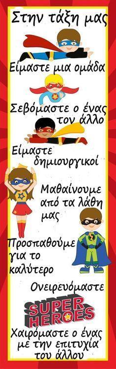 35 Ideas For Superhero Classroom Door Ideas Super Hero Theme Classroom Rules, Classroom Posters, Classroom Design, School Classroom, Classroom Themes, English Classroom Decor, Classroom Organisation, Classroom Displays, Classroom Management