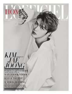L'Officiel Homme Cover, May 2017 Edition