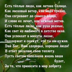 Татьяна Ромаскевич-Борисова