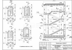 Лестница. Разрез 1-1, сечения а-а...г-г