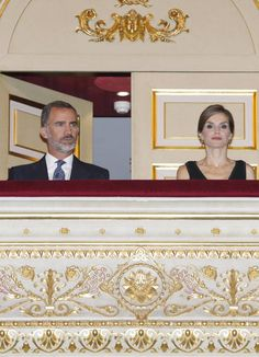 El cumpleaños feliz a Letizia el consejo de Aguirre y el triunfo de Esther Doña en el Real