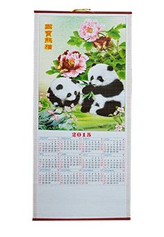 2015 Chinese Scroll Calendar with Picture of Panda Feng Shui Import http://www.amazon.com/dp/B00P2VL7YK/ref=cm_sw_r_pi_dp_sOPPub1DJAJ3K