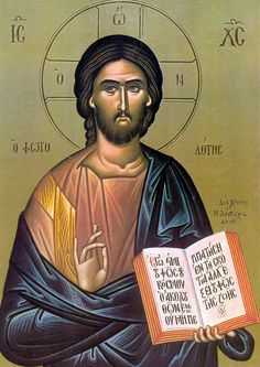 """""""This was from Me"""" - the icon of Christ links to a profound letter written through St Seraphim of Viritsa to his spiritual child, a bishop, incarcerated in a Soviet prison. Orthodox Prayers, Orthodox Catholic, Orthodox Christianity, Greek Icons, Images Of Christ, Religion, St Basil's, Prayer Book, Books To Read Online"""