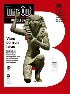 TOB514 July 19-25 Walk like an Egyptian into the CaixaForum