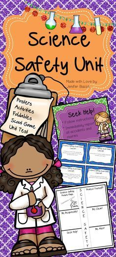 This unit contains everything you need to teach science safety! I created this unit because I couldn't find any exciting, engaging science safety materials for my 4th and 5th grade students. All components of this unit are student tested and enjoyable!