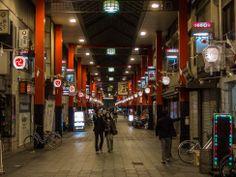 Hisago Dori/Street gallery (http://asakusa-hisago.jimdo.com/) as seen from Kototoi Dori/Street, the big avenue running on the north part of Asakusa. The shops have closed but Sanja Matsuri's chochin paper lanterns remain lit all night. #Asakusa, #Hisago, #Dori, #chochin, #lanterns Taken on May 5, 2014. © Grigoris A. Miliaresis