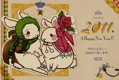 Happy New Year!! 2011    (C)toosato (Chihiro Ikeda)