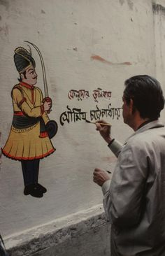 "Satyajit Ray planning the titles for ""Joy Baba Felunath"", Benares The concept was not used in the film Buddha Quotes Inspirational, Satyajit Ray, Ray Film, Funny Facebook Status, Film Stills, Film Posters, Great Movies, Vintage Posters, Vintage Photos"