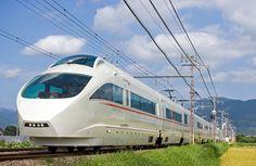 Транспортный блог Saroavto: Поезд в Японию: стали известны подробности масштаб...