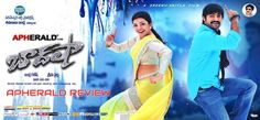Baadshah  Review | NTR Badshah Reviews | Badshah Review, Rating | Badshah Telugu Movie Rating | Telugu Movie | Review, Rating | Jr NTR - Badshah Cast and Crew, Mu