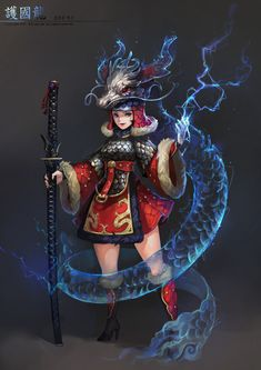 ArtStation - Dragon knight, sunong :)