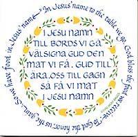 Swedish Table Prayer Tile