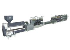 Know in brief about the PP/HDPE Monofilament Plant offered by Ocean Extrusions.