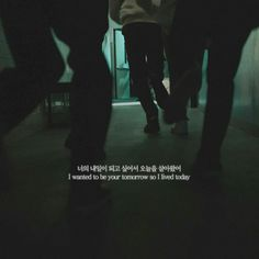Music Tattoo Quotes Movies New Ideas Korean Phrases, Korean Words, Song Lyrics Wallpaper, Wallpaper Quotes, Motivational Quotes For Working Out, Inspirational Quotes, Seventeen Lyrics, Korea Quotes, Lyric Tattoos