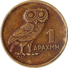 1973 Greece 1 Drachma. The owl of Athens is a symbol of the Goddess Athena.