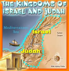 The Ark of the Covenant and the Kingdoms of Israel and Judah Come Unto Me, The Covenant, This Man, Sunday School, Jesus Christ, Israel, Bing Images, Bible, Faith