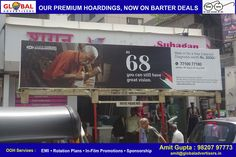 Bus ‪#‎Media‬ all over ‪#‎Mumbai‬ with beneficial Barter Deal ‪#‎Offers‬ . Visit www.globaladvertisers.in and book NOW ! ‪#‎advertising‬ ‪#‎OOH‬ ‪#‎campaign‬ #promotion #marketing #ads #brand #advertisers #ads