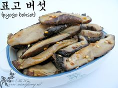 Korean banchan - Pyogo Bohsot (Stir-fried shiitake mushrooms)