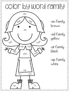 Color By Word Family {Freebie}