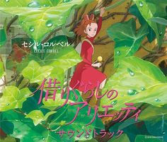The Art of The Secret World of Arrietty (Paperback). Co-founded by the legendary filmmaker Hayao Miyazaki, Studio Ghibli films have enthralled and. Secret World Of Arrietty, The Secret World, Hayao Miyazaki, Studio Ghibli Collection, Tom Holland Movies, Manga Anime, Anime Nerd, Ghibli Movies, Anime Merchandise