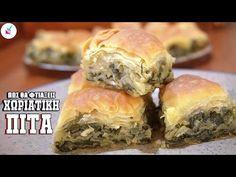 Πως Φτιάχνω Παραδοσιακη Πιτα - Σπανακοπιτα με Σπιτικο Φυλλο Πιτα με Χωριάτικο Φύλλο (Χορτοπιτα) - YouTube Spanakopita, Sweet Home, Yummy Food, Cooking, Ethnic Recipes, Youtube, Quiches, Greek, Kitchen