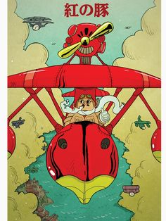Porco Rosso - poster by cheshirecatart Hayao Miyazaki, Howl's Moving Castle, Studio Ghibli Art, Studio Ghibli Movies, Illustrations, Illustration Art, Film Animation Japonais, Girls Anime, Bd Comics