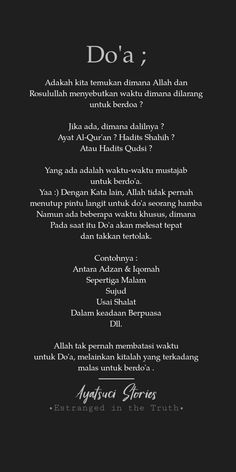 Allah As-Sami' mendengar. Reminder Quotes, Self Reminder, Words Quotes, Life Quotes, Allah Quotes, Muslim Quotes, Quran Quotes, Islamic Inspirational Quotes, Islamic Quotes