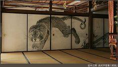 室中之間 長沢芦雪筆「虎図」 Japanese Castle, Japanese House, Japanese Art, Tatami Room, Japanese Screen, Tiger Art, Japanese Interior, Japanese Architecture, Japanese Painting
