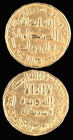 Umayyad Gold Dinar - C.0482 For Sale | Antiques.com | Classifieds