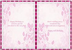 Lacy 70th Birthday Insert on Craftsuprint designed by Sandra Carlse - A very pretty pink floral insert with a lace edging with a pink border.Thank you for showing an interest in my design. Please click on my name above to view more of my designs which include 3d Stepper Card Kits, 3d Easel Card Kits, Decoupage Cardmaking Sheets plus many more. - Now available for download!