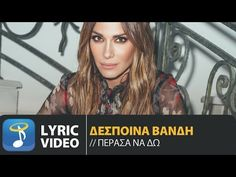 Δέσποινα Βανδή - Πέρασα Να Δω | Despina Vandi - Perasa Na Do (Official Lyric Video HQ) - YouTube