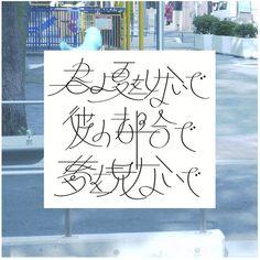 uchimura mayo